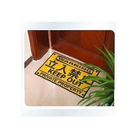 Keep Out door mat | Ovimatto