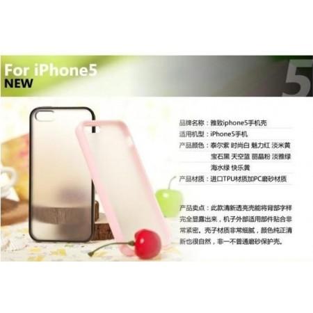 iPhone 5/5S läpinäkyvä suojakuori