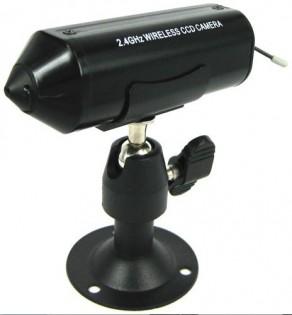 2.4 GHz Wireless - Langaton valvontakamera