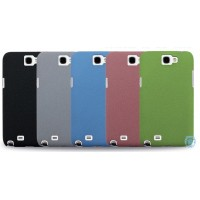 Quicksand Samsung Galaxy Note 2 Cover