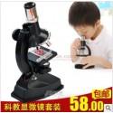 Lasten mikroskooppisetti
