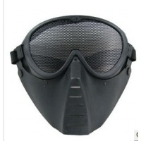 Outdoor Protective Mask