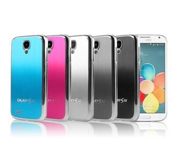 Samsung Galaxy S4 metallin värinen suojakuori