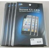 Skydda din HTC mobils skärm med detta osynliga skärmskydd. Fäst på skärmen för att skydda från repor.