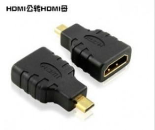 HDMI - Micro HDMI -adapteri