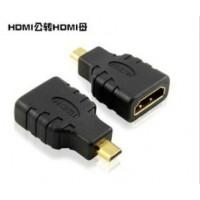 HDMI -adapteri muuntaa perus HDMI pään micro-HDMI:ksi. Käytännöllinen adapteri toimii monien kännyköiden, tablettien tai kameroiden kanssa.