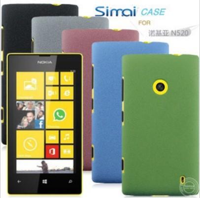 Simai Nokia 520 suojakuori