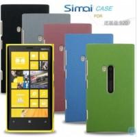 Simai skal för Nokia Lumia 920 håller din telefon skyddad från repor och kommer i 6 olika färger. Ska med matt yta som passar fint i din hand och ser bra ut.