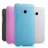 Simai skal för HTC ONE M7 håller din mobil skyddad från repor och kommer i 4 färger. Passar fint i din hand och ser bra ut.