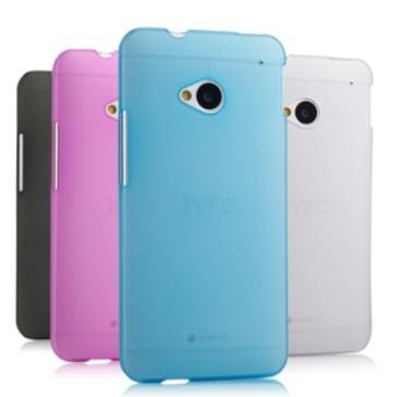 Simai HTC ONE M7 skal