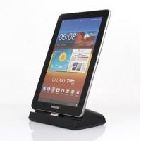 Lataustelakka on olennainen lisätarvike tabletille ja puhelimelle ja erittäin kätevä esimerkiksi työpöydälle tai makuuhuoneen pöydälle. Tämä USB-latausasema on suunniteltu erityisesti Samsung Galaxy Note 10.1 versiolle.
