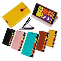 Nokia Lumia 1520 flip-cover