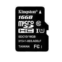 Nopea 16GB MicroSD-muistikortti elinikäisellä takuulla. Class 10 -muistikortti on loistava valinta älypuhelimen tai tabletin muistikortiksi.