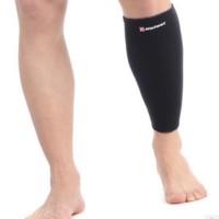 Säärituki yltää polven alta nilkan yläreunaan asti, tuoden tukea sääresi lihaksille esimerkiksi loukkaantumisen jälkeen.