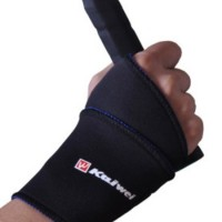 Kaiwei wrist support tech