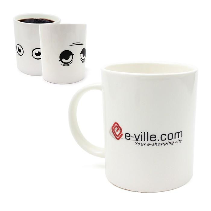 Heräävä kahvikuppi logolla