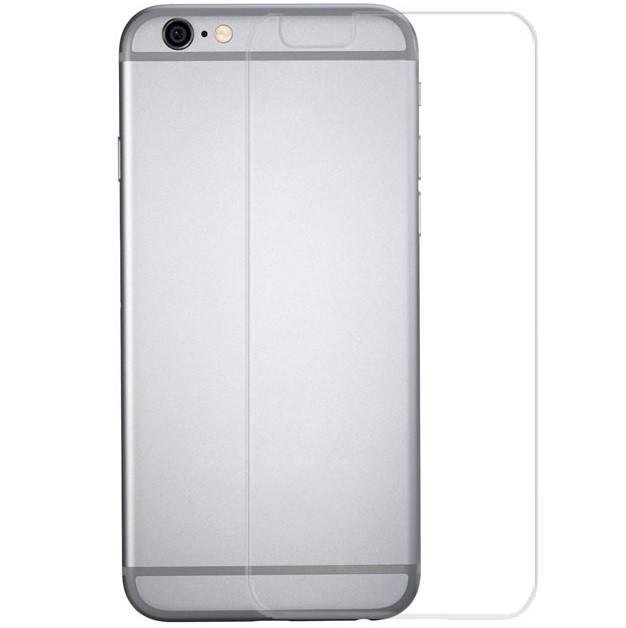 iPhone 6 härdat skyddsglas för baksidan