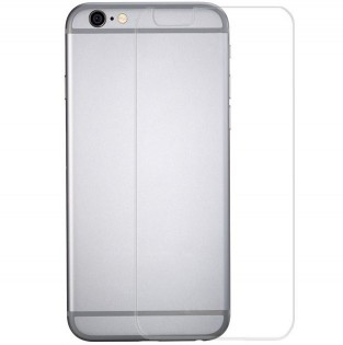 iPhone 6+ takasuojalasi