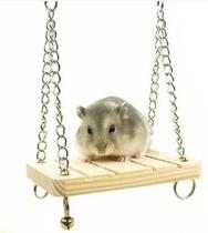 Hamsterin keinu