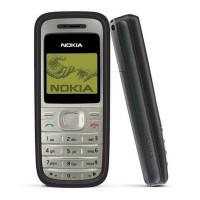 Nyt sinulla on vihdoin mahdollisuus lunastaa itsellesi Nokia 1200 - peruspuhelin perusominaisuuksilla.