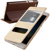 """Huawei P8 Lite 5,0"""" puhelimelle suunnitellun suojakotelon paras puoli löytyy suojakotelon kannesta, jossa on aukko puheluiden puheluiden vastaamista ja hylkäämistä varten."""