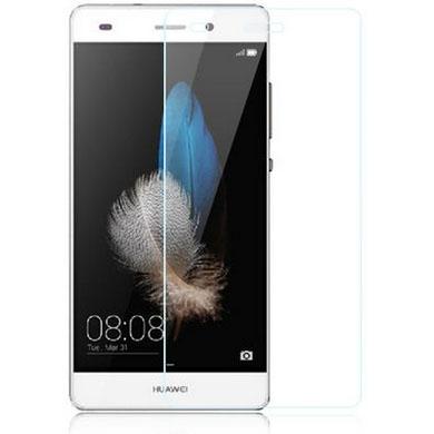 Huawei P8 näytönsuoja karkaistua lasia