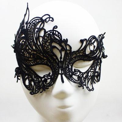 Pitsi -maski