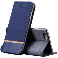 Tyylikäs suojakotelo tyylikkään puhelimen suojaksi.