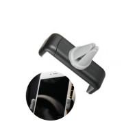 Tässä näppärä mini puhelinteline autoon. Tuote menee helposti kiinni kojelaudan ilmanvaihtoritilään. Pidike soveltuu kaikille puhelinmalleille.