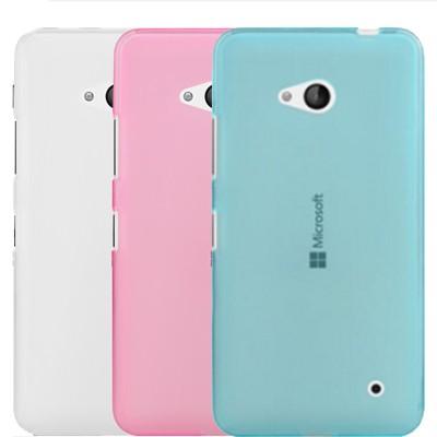 Suojakuori Microsoft Lumia 640 -älypuhelimelle