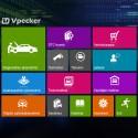 Vpecker WIFI OBD2-järjestelmätesteri Windows
