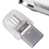 64GB Kingstonin kahdella liittimellä varustettu muistitikku toimii sekä perinteistä USB-porttia käyttävien laitteiden kanssa kuin myös USB Type C-portilla varustettujen puhelinten, tablettien ja tietokoneiden kanssa.