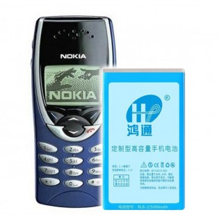 Nokia BLB-2 1000mAh akku