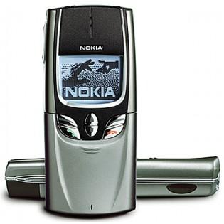 Nokia 8850 tehdashuollettu - Hopea