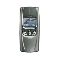 Nokia 8850 oli 90-luvun suosituimpia ja tyylikkäimpiä puhelimia. Tuotetta vielä rajallinen määrä saatavilla e-villestä. Toimi nopeasti!