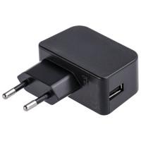 Ophion USB laddare 5V / 2.4A är en kraftfull och billig nätadapter som passar alla USB-laddare. Ophion är ett känt märke och adaptern är också säker att användas för laddning av enheter. Adaptern är lämplig för användning i Sverige såväl som i andra länder eftersom ingångsströmmen antingen är 100V eller 240V.