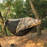 Riippumatto-teltta on hyvä vaihtoehto, jos et tiedä ottaakko tellta vai hammock reissulle. Tämä 2in1 teltta-riippumatto on ratkaisu! Tutustu, lue blogi & tilaa!