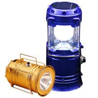 Aurinkovoimalla ladattava LED -retkilyhty on todella kätevä matkalle. Retkilamppu toimii myös taskulamppuna. Akkukesto on jopa 5h ja hinta ei päätä huimaa!