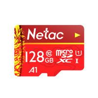 Netac MicroSD muistikortti isolla 128 GB tallennuskapasiteetilla vaikka puhelimeen tai kameraan. 30 päivän palautusoikeus.