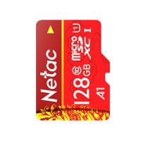 Netacs 128 GB Micro SD-kort är ett högkvalitativt minneskort i klass 10 / UHS-1 klass med en stor lagringskapacitet på 128 gigabyte.