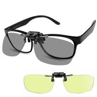 Erittäin kätevät aurinkolasit silmälasien päälle. Voit valita joko autoiluun soveltuvat keltaiset lasit, tai sitten tummat polarisoidut aurinkolasit.