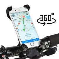 Tarvitseko puhelinta pyörällä ajaessasi? GPS näkyy hyvin älypuhelimen näytöltä ja näin se on myös monesti kiinnitetty tankoon. Tämän säädettävän telineen avulla saat kiinnitettyä 3.