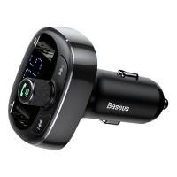 Tämä Bluetooth 4.2:lla varustettu FM-autolähetin nostaa musiikinkuuntelukokemuksen autossa uudelle tasolle. Bluetooth-yhteys, USB-liitäntä ja muistikorttipaikka samassa laitteessa.