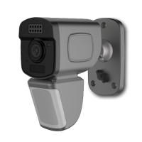 Erittäin pieni täysin langaton IP -valvontakamera erittäin pitkällä akkukestolla. Aseta liikehälytykset puhelimeesi ja tarkkaile/nauhoita tunkeilijoita.