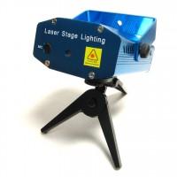 Näillä laservaloilla, discovaloilla saat menoa ja meininkiä juhliin kuin juhliin! E-ville tarjoaa kattavan valikoiman valaisimia ja lamppua, LED-valoista tunnelmavalaistukseen. Tervetuloa katsomaan lisää ja ihastumaan!