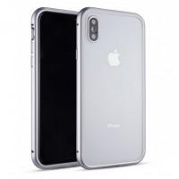 Tässäpä upea suojakotelo iPhone X-älypuhelimelle. Kotelo kiinnittyy magneettisesti ottaen puhelimen tiukkaan syleilyyn ja metalliset reunukset antavat tasokkaan vaikutelman.