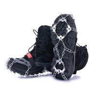 Naturehike broddar med 19 stålpiggar ger dig väldigt bra fäste på exempelvis is och sitter fast på skon riktigt bra för bästa komfort.