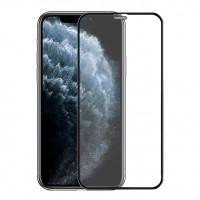Pidä Apple iPhone 11 Pro Max puhelimesi näyttö turvassa naarmuilta. Tämä laadukas karkaistusta lasista valmistettu näytönsuoja on halpa vakuutus näytölle.