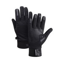 Vind- och vattentäta Touch-handskar som håller värmen bra. Utmärkt för cykling och andra sporter.
