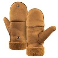 Naturhike handskar / vantar med ett varmt fleecefoder som kan öppnas för att använda fingrarna. Högkvalitativa och mångsidiga handskar!